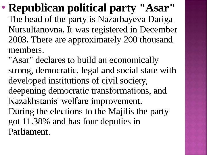 Republican political party Asar The head of the party is Nazarbayeva Dariga Nursultanovna. It was