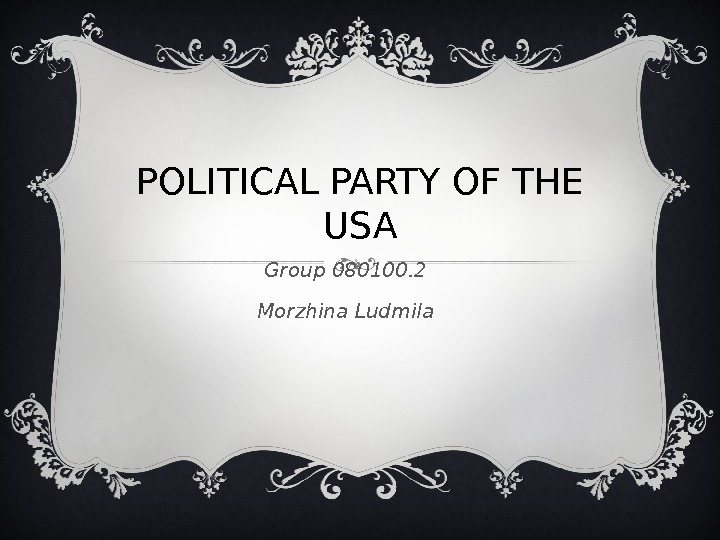 POLITICAL PARTY OF THE USA Group 080100. 2 Morzhina Ludmila