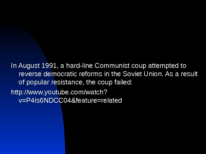 In August 1991, a hard-line Communist coup attempted to reverse democratic reforms in the Soviet Union.