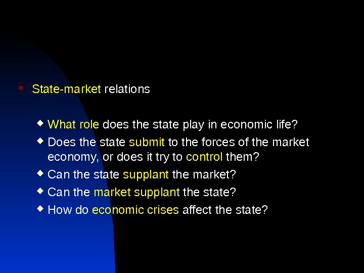 State-market relations What role does the state play in economic life?  Does the state