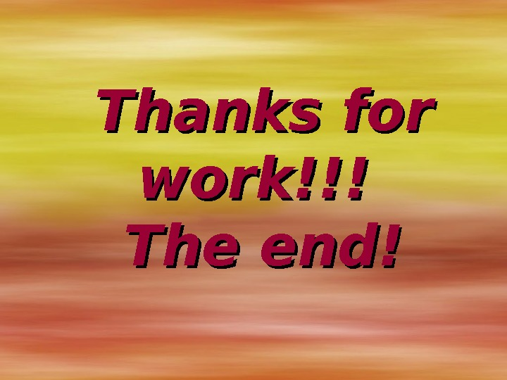 Thanks for work!!! The end!