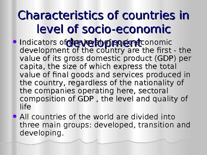 Characteristics of countries in level of socio-economic development Indicators of the level of socio-economic