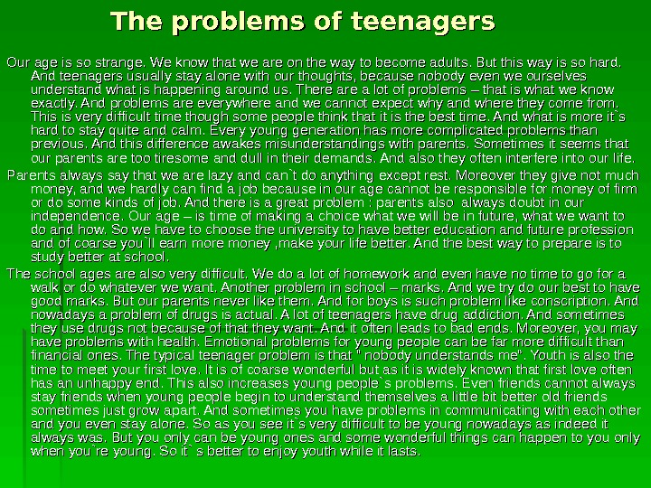 The problems of teenagers Our age is so strange. We know that