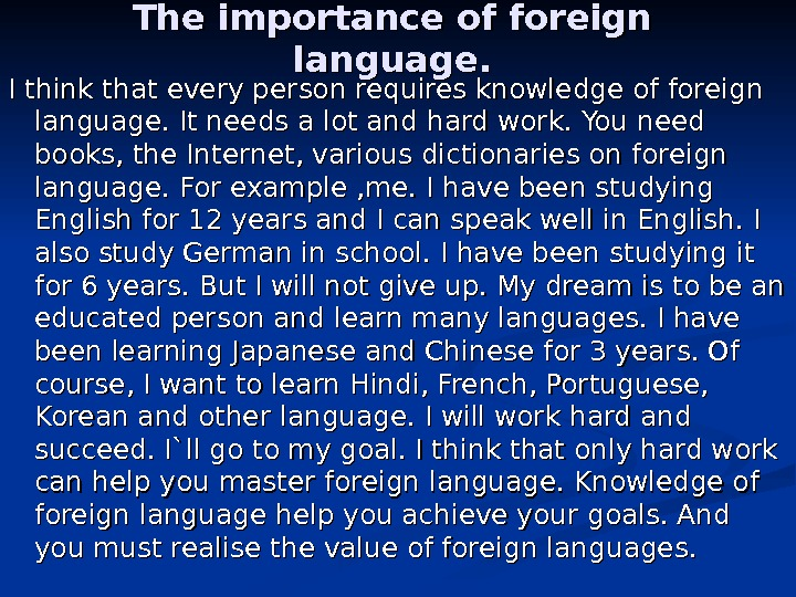 The importance of foreign language. I think that every person requires knowledge of foreign