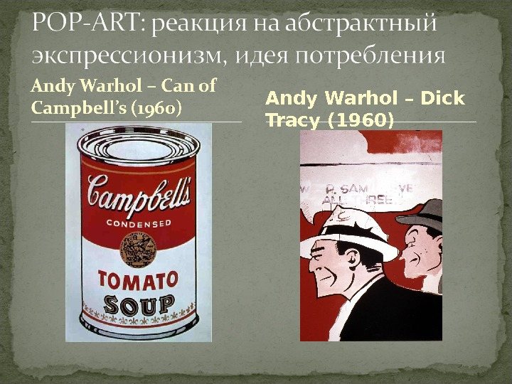 Andy Warhol – Dick Tracy (1960)