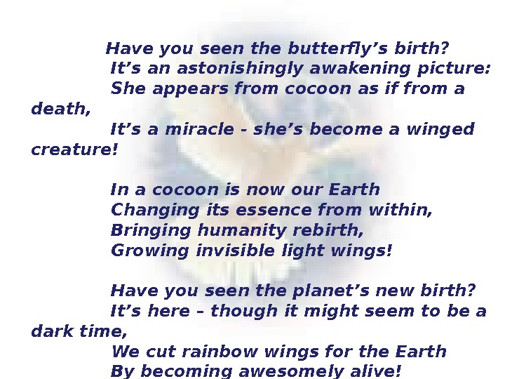 Have you seen the butterfly's birth?   It's an astonishingly awakening picture: