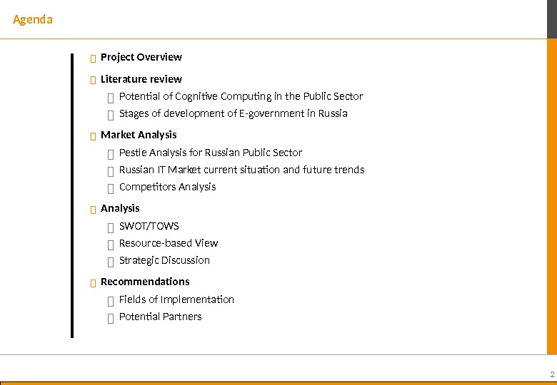 2 Project Overview  Literature review  Potential of Cognitive Computing in the Public Sector