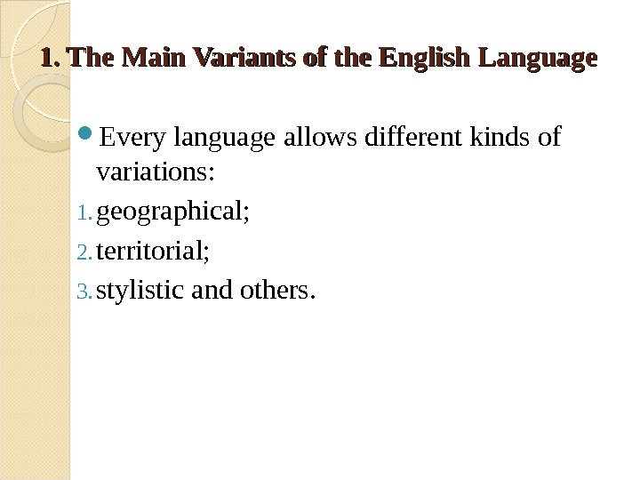 1. The Main Variants of the English Language Every language allows different kinds of variations: