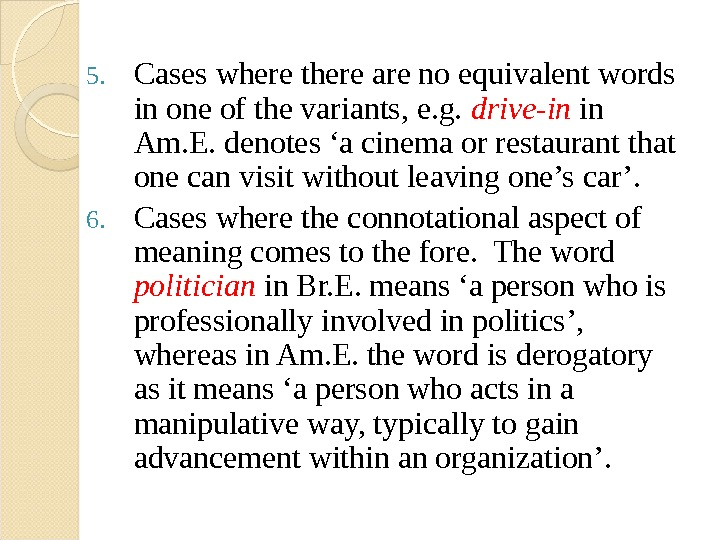 5. Cases where there are no equivalent words in one of the variants, e. g.