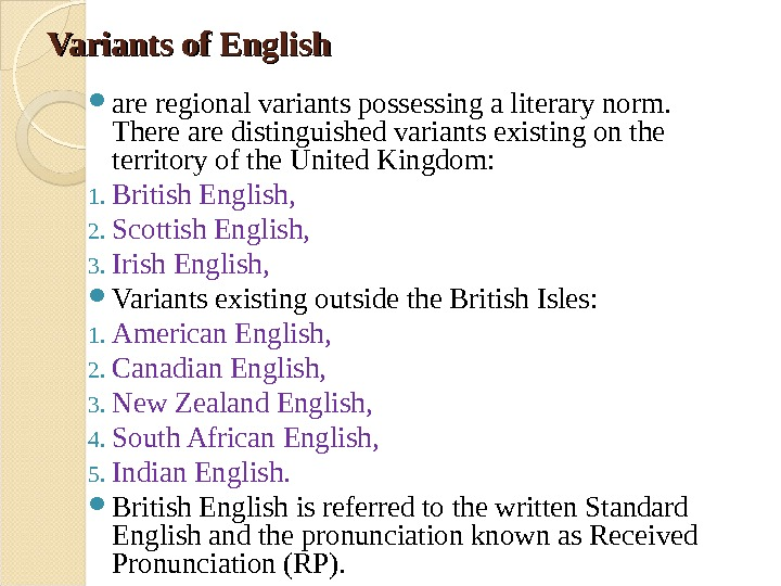 Variants of English are regional variants possessing a literary norm.  There are distinguished variants existing
