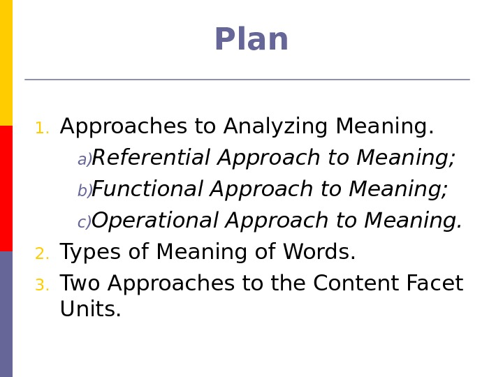Plan 1. Approaches to Analyzing Meaning.  a) Referential Approach to Meaning; b) Functional Approach to