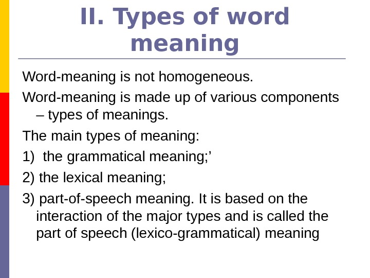 II. Types of word meaning Word-meaning is not homogeneous.  Word-meaning is made up of various