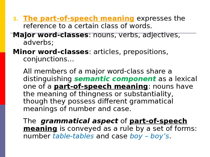 3. The part-of-speech meaning  expresses the reference to a certain class of words.  Major