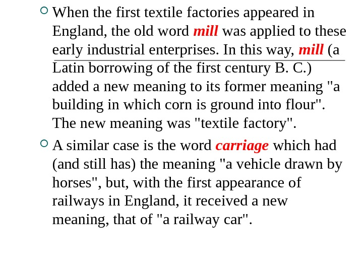 When the first textile factories appeared in England, the old word mill was applied to