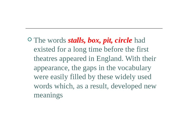 The words stalls, box, pit, circle had existed for a long time before the first