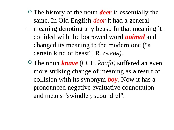 The history of the noun deer  is essentially the same. In Old English deor