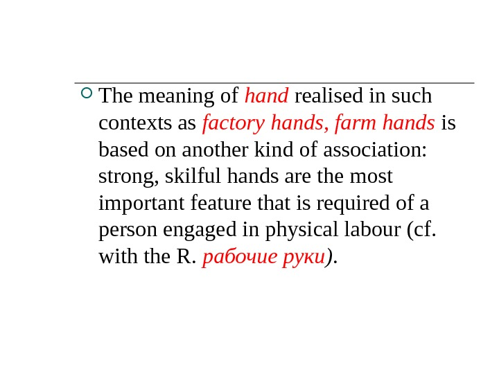 The meaning of hand  realised in such contexts as factory hands, farm hands is