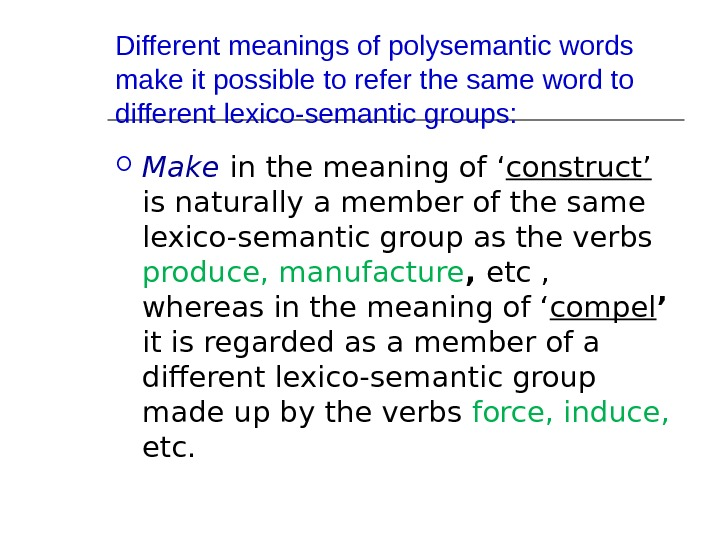 Different meanings of polysemantic words make it possible to refer the same word to different lexico-semantic