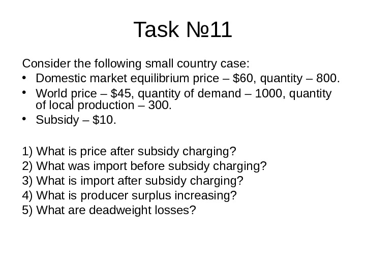 Task № 11 Consider the following small country case:  • Domestic market equilibrium price –
