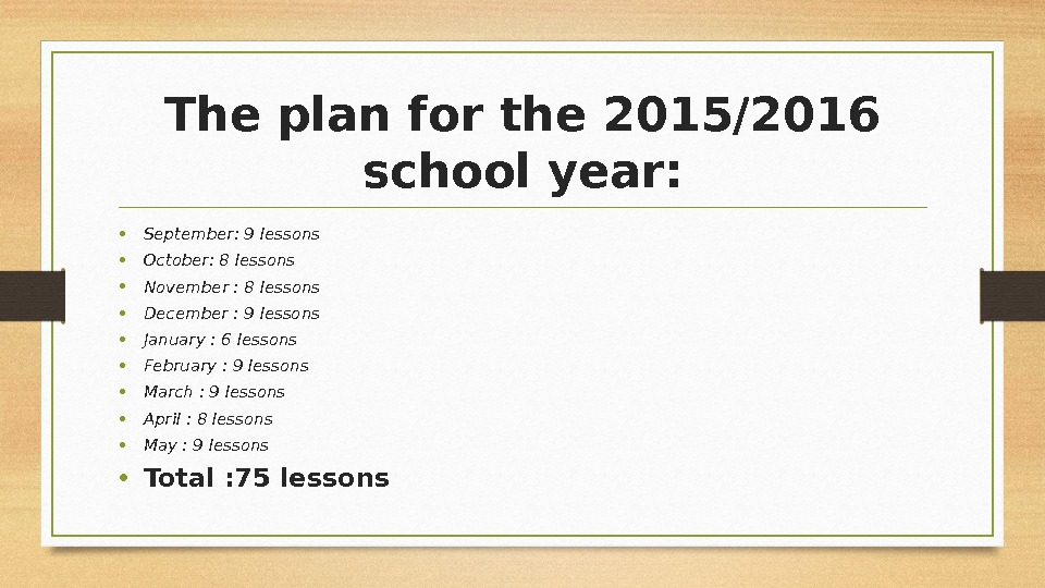 The plan for the 2015/2016 school year :  • September : 9 lessons • October