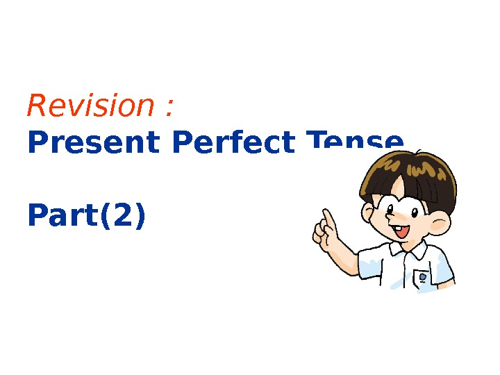 Revision :  Present Perfect Tense Part(2)