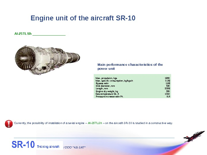 "/ OOO ""KB SAT""Engine unit  of the aircraft SR-10 Currently, the possibility of installation of"