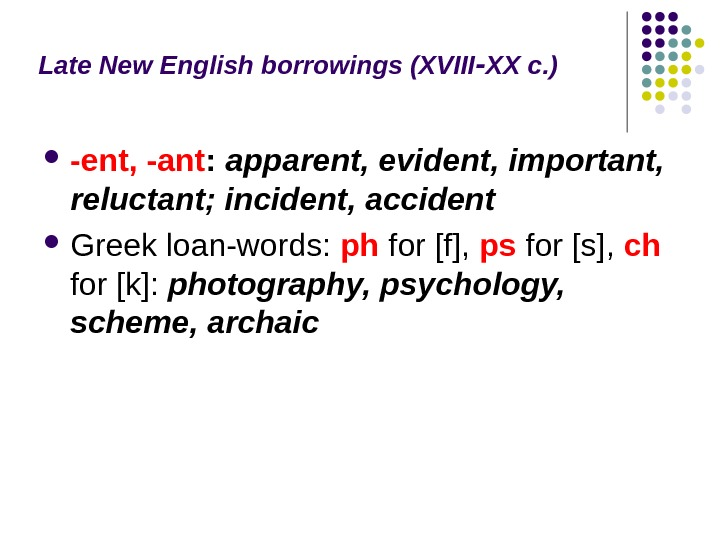 Late New English borrowings (XVIII XX c. )‑ -ent, -ant :  apparent, evident, important,