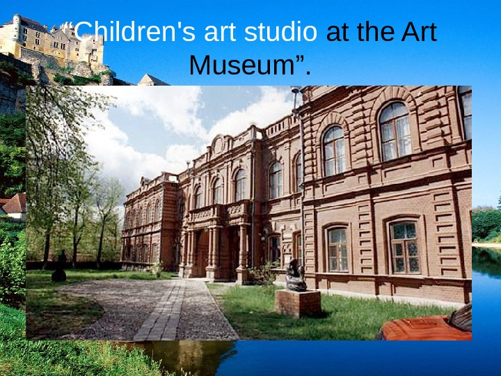 """ Children's art studio at the Art Museum""."