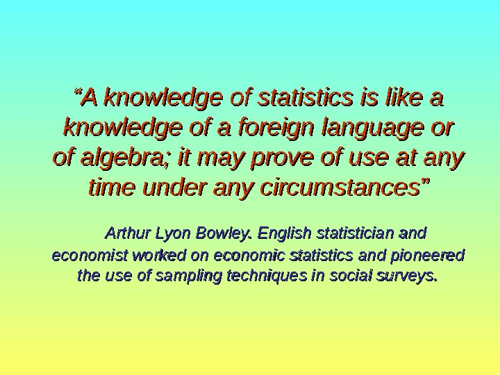 """"" A knowledge of statistics is like a knowledge of a foreign language or of algebra;"