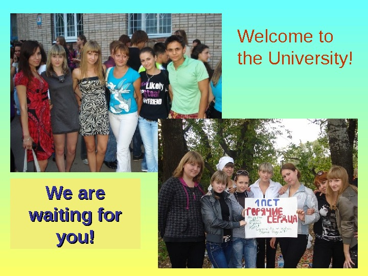 We are waiting for you! Welcome to the University!
