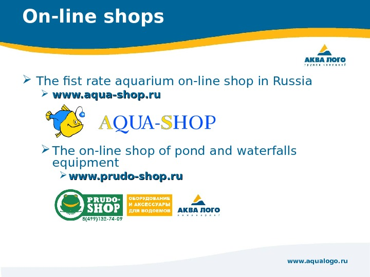 www. aqualogo. ru. On-line shops The fist rate aquarium on-line shop in Russia www. aqua-shop. ru