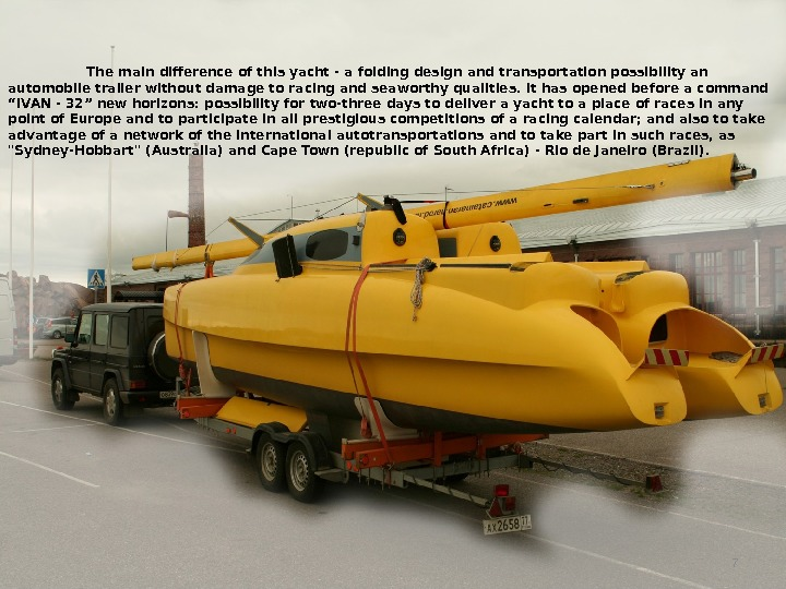 The main difference of this yacht - a folding design and transportation possibility an automobile trailer