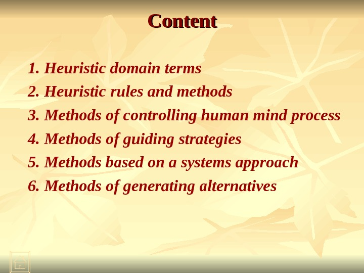 Content 1. Heuristic domain terms 2. Heuristic rules and methods 3. Methods of controlling human mind