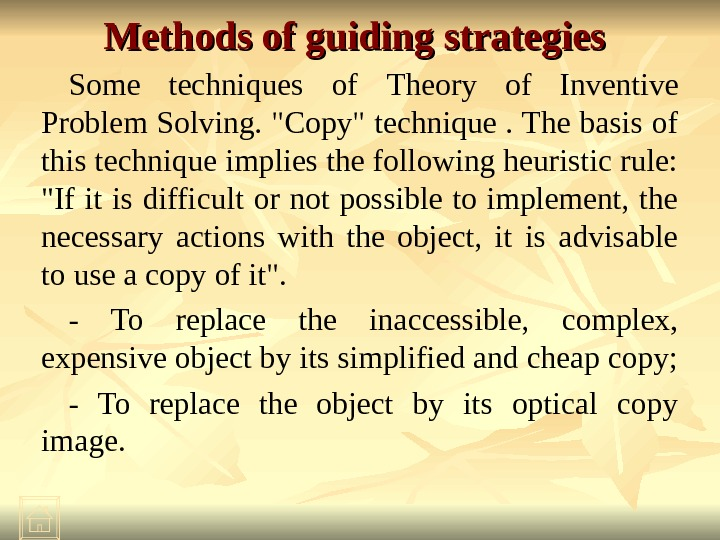 Methods of guiding strategies  Some techniques of  Theory of Inventive Problem Solving. Copy technique.