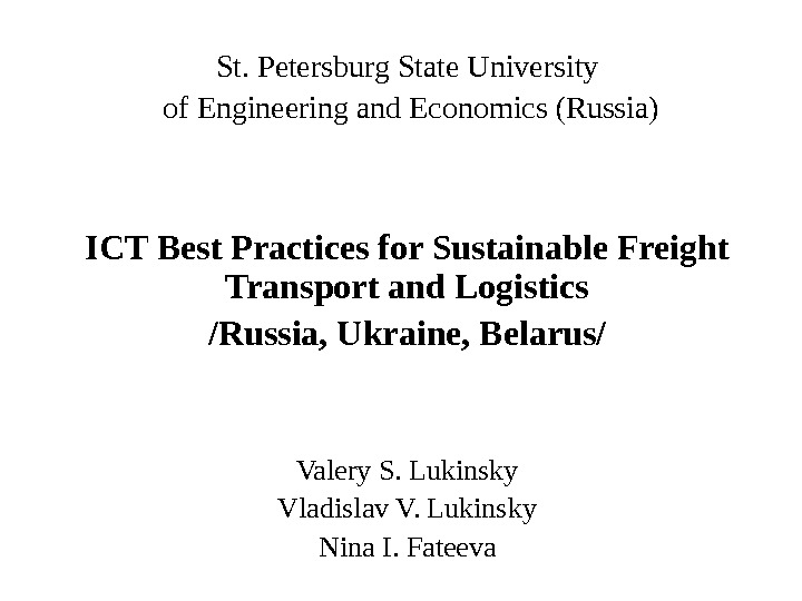 St. Petersburg State University  of Engineering and Economics (Russia) ICT Best Practices for Sustainable Freight