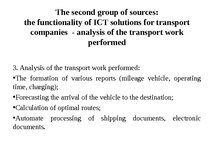 The second group of sources: the functionality of ICT solutions for transport companies - analysis of