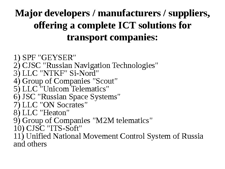 Major developers / manufacturers / suppliers,  offering a complete ICT solutions for transport companies: 1)