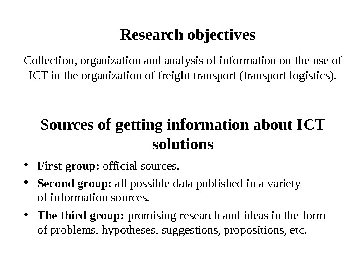 Research objectives Collection, organization and analysis of information on the use of ICT in the organization