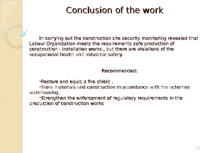 In carrying out the construction site security monitoring revealed that Labour Organization meets the requirements