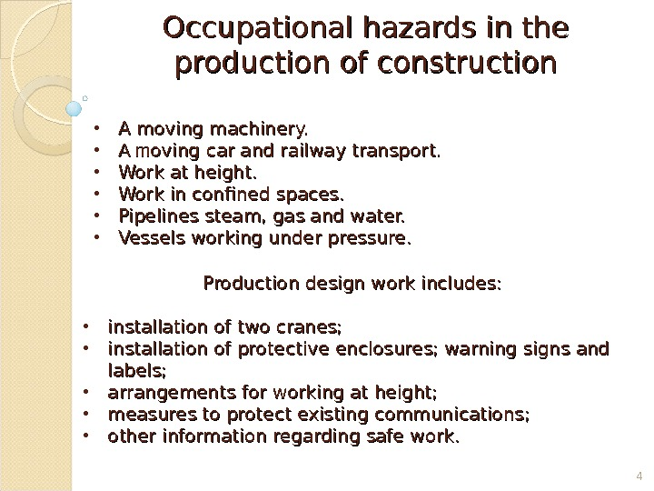 Occupational hazards in the production of construction • AA  moving machinery.  • AA