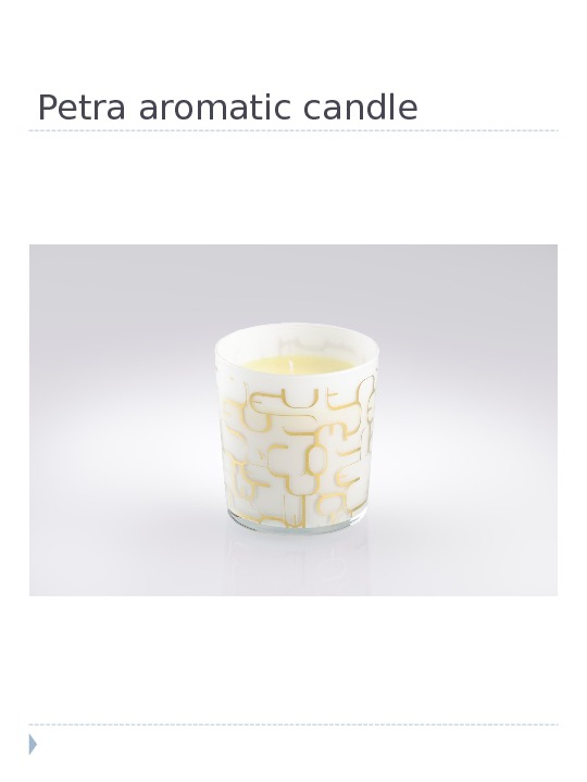 Petra aromatic candle