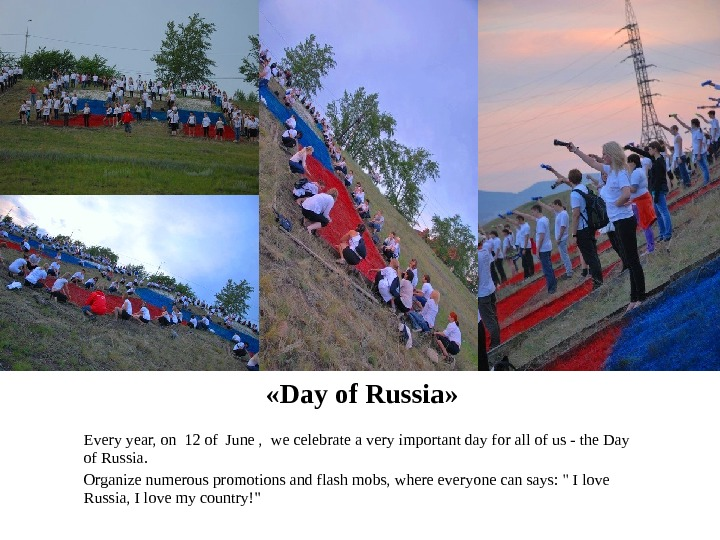 « Day of Russia »  Every year, on 12 of June ,