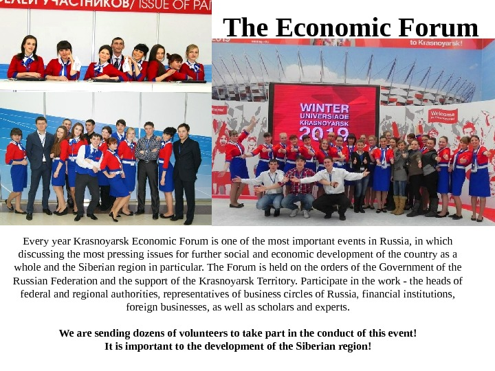 The Economic Forum Every year Krasnoyarsk Economic Forum is one of the most important events in