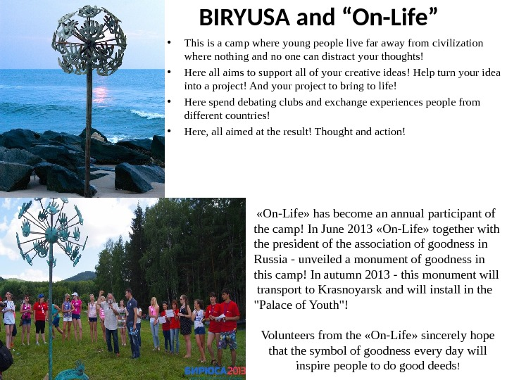 "BIRYUSA  and ""On-Life"" • This is a camp where young people live far away from"