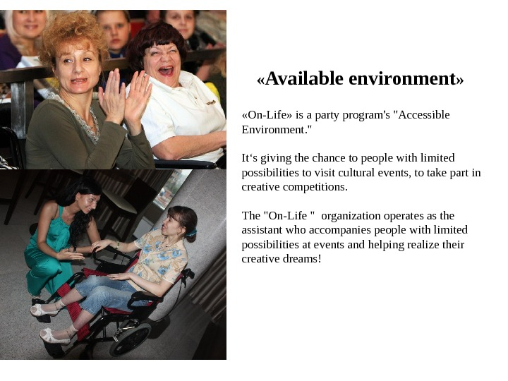 « Available environment »  «On-Life» is a party program's Accessible Environment.  It's giving