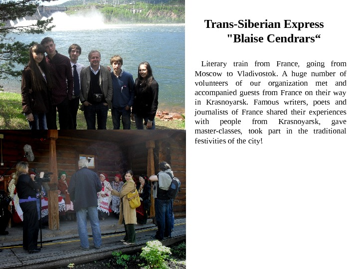 "Trans-Siberian Express  Blaise Cendrars""  Literary train from France,  going from Moscow to Vladivostok."