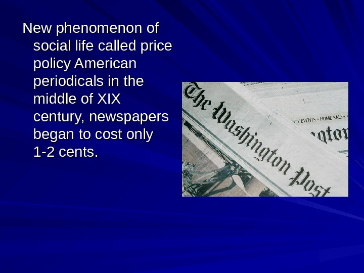 New phenomenon of social life called price policy American periodicals in the middle of