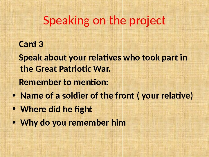Speaking on the project Card 3 Speak about your relatives who took part in the Great