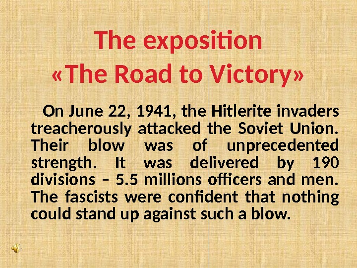 The exposition «The Road to Victory»  On June 22,  1941,  the Hitlerite invaders