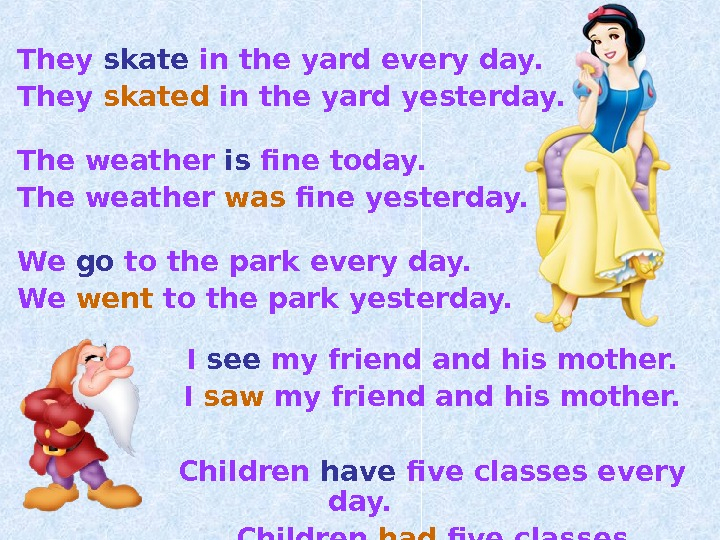 They  skate  in the yard every day.  They  skated